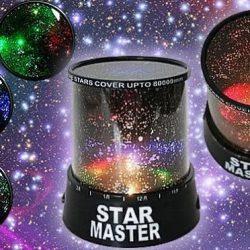 Ночник-проектор звездное небо trends star master (sp0238)