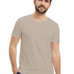 Однотонная футболка svtr 48-54 бежевый