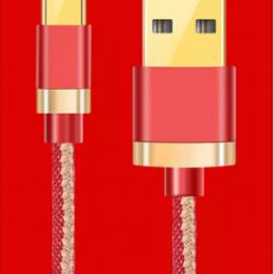 Кабель micro usb — usb 2.4a 1м красный (hub_qqrd69577)