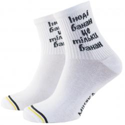 Носки мужские короткие mushka banana ban001 41-45 белые с надписью (009485)