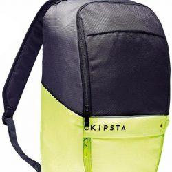 Рюкзак kipsta classic серо-желтый (2605780)