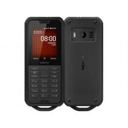 Мобильный телефон nokia 800 tough black (s-241604)